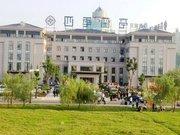 襄阳四季兰亭花园酒店