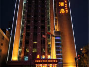 青海平安晨云酒店