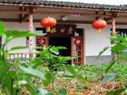 Lao Tian Farmhouse Holiday Cottage