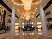 遂平嵖岈山温泉度假酒店