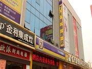 7天连锁酒店(巴中国际商贸城店)