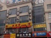 99旅馆连锁(上海松江大学城店)