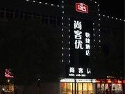 Ming Zhu Hotel - Zhengzhou