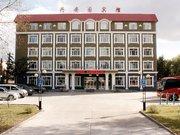 五大连池兴安园宾馆