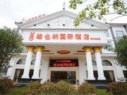 Vienna International Hotel (Lijiang Yuxue Avenue)
