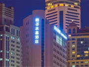 Crystal Orange Hotel Youhao Square Dalian