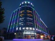 北京米高时尚酒店(临沂沂南店)
