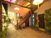 Shuiyueju Hotel
