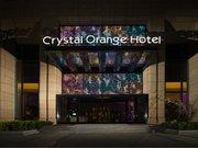 Crystal Orange Hotel(Nanjing Olympic Sports Center Zhongsheng Branch)