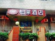 Elan Hotel Guangzhou Metro Wuyang shop