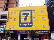 7天连锁酒店(汕头长平路会展中心店)