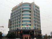 湖北南漳丰源国际大酒店