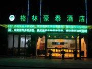 格林豪泰(建湖汇文东路哥伦布广场商务酒店)