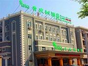 格林豪泰青皮树酒店(泰安岱宗大街红门店)