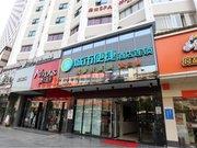 City Comfort Inn(Changsha Railway Station )