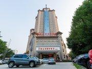 Tianjin Vienna International Hotel(Guizhou Road Branch)