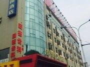 Grace Inn Erhuan East Road - Jinan