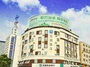 汉庭酒店(泰兴鼓楼北路店)