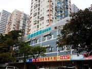 Guangzhou Willis Hotel