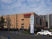 莫泰168酒店(成都双流国际机场店)