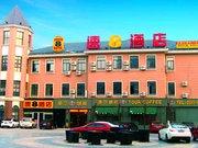速8酒店(宿迁宝龙广场店)