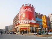 洛阳宇博大酒店