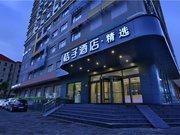 Orange Hotel Select (Shanghai Zhongshan Park)