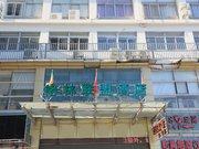 Green Tree Inn(Suzhou Jinji Lake Lianfeng Square Branch)
