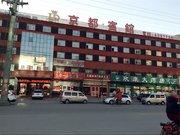 沧州市青县京都宾馆(贵宾店)