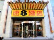 速8酒店(大同红旗广场店)