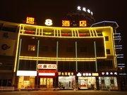 速8酒店(漳州客运中心站店)