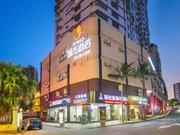 厦门斯铂瑞城市酒店(中山路步行街店)