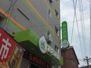 Hanting Hi Inn(Qingdao Cyberjaya Branch)