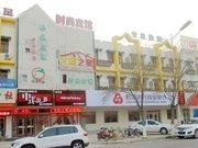东营大恒之星宾馆(利津店)