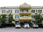 Mingxun Hotel