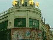 布丁酒店(淮安开发区富士康店)