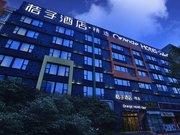 Orange Hotel Selected Beijing Tongji South Road