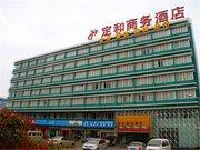 Dinghe Business Hotel - Hangzhou