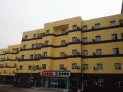 莫泰168(长春高新区前进大街吉大南校店)