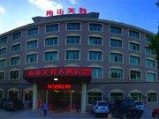 城步县南山芙蓉大酒店