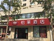 Tianjin Elan Hotel(Railway Station Branch)