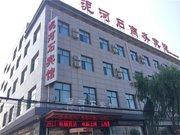 阳原县泥河石商务宾馆