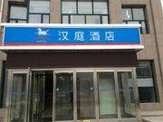 汉庭酒店(张家口崇礼店)
