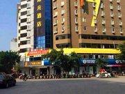 7天阳光连锁酒店(云浮罗定中心店)