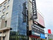 武平曼哈顿城市酒店