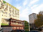 Pai Hotel - Tianjin