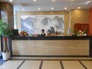 桂林阳朔格林大酒店