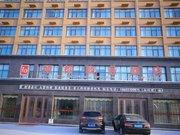 宁陵丽都商务酒店