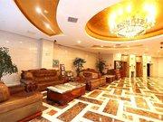 Earl Business Hotel Hefei Nanqi