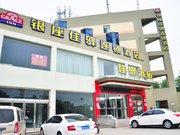 Grace Inn (Jiwei Road Jinan University Branch)